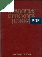 Pravopis srpskog jezika.pdf