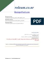 پايان نامه مهندسي نفت - Thesises Index of Petroleum Engineering