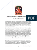 Jamyang Khyentse Wangpo the Great 1820 92