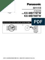 20100920112052_OI_KX-MB778, 788TW_CHT