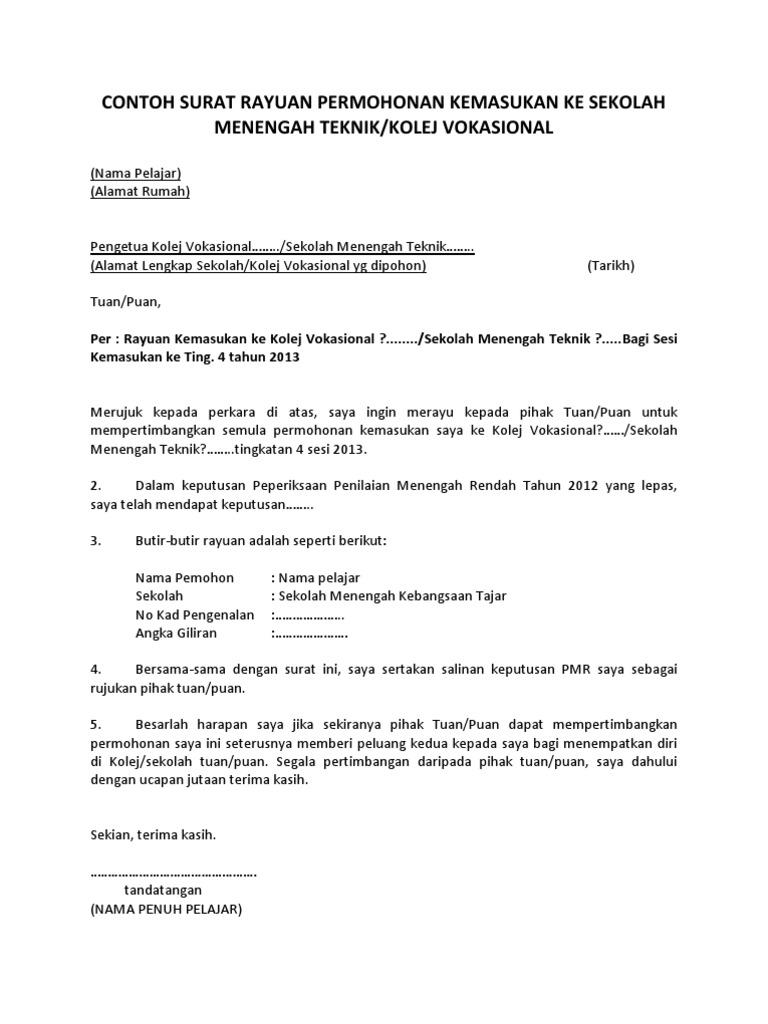 Contoh Surat Rayuan Permohonan Kemasukan Ke Sekolah ...