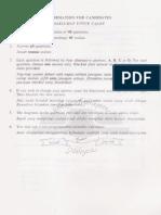 PMR 2007 SCIENCE PAPER 1