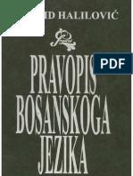 Pravopis-bosanskog-jezika-Senahid-Halilović-1996
