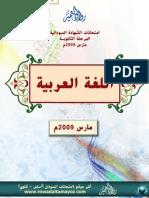 Arabic 2009