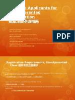 CTCMPAO Grandparenting Application