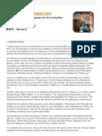 SurvivalPhrases_Chinese_S1L01.pdf