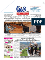 The Myawady Daily (13-3-2013)