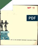 17th National Film Award 1971
