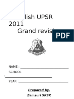 Grand Revision Book upsr paper 2