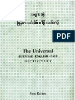 Dictionary Pali text