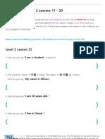 TTMIK Workbook Level 2 Lesson 11~ 20