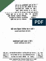 Hindi Book-Kalyan satakatha-ank by gita press.pdf