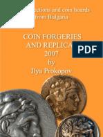 Coin forgeries and replicas 2007 / Ilya Prokopov