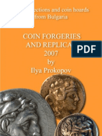 Coin forgeries and replicas 2007 / Ilya Prokopov