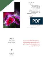 Bas Yehi Dil New by Abu Yahya