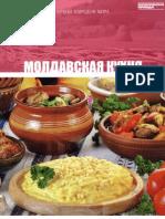 Kuhni Narodnova Mira.moldavskaia