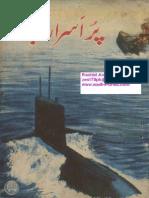 Purisrar Abdoz-Jules Verne-Feroz Sons