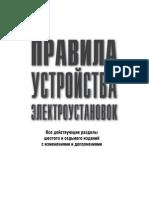 ������� ���������� ����������������.pdf