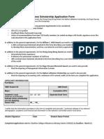 Ccb Scholarship Application
