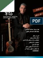 Negah Magazine Issue 2