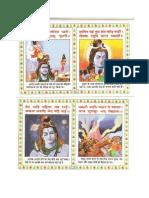 Shiv Chalisa 5