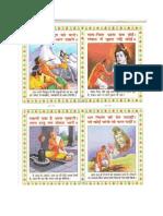 Shiv Chalisa 8