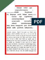 Shri Ganesh Stotram2