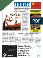 Meftih March2013 issue