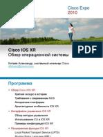 D1 IOS XR Alkitaev