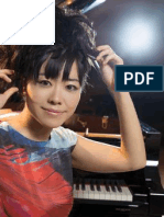 DB [04.2013] Hiromi