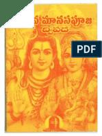 Siva Manasa Puja