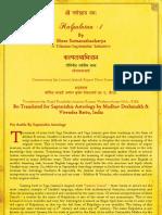 Kalpa lataa in Astrology
