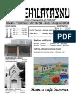First Hebrew Congregation of Peekskill Bulletin - Summer 2008