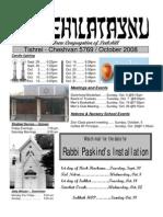 First Hebrew Congregation of Peekskill Bulletin - October 2008