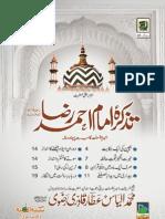 Tazkara e Imam Ahmed Raza Khan