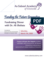 Fundraiser 3-2009 Flyer