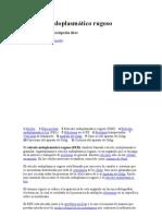 Retículo endoplasmático rugoso.doc