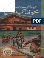 Teen Nanhay Suragh Rasan Aur Khofnak Balishteye-Saleem Ahmed Sidiqui-Feroz Sons