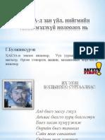 [15] Safety Officer_Buljinsuren