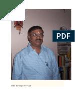 Telugu Script Coins,