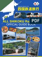 JR Shikoku- All Shikoku Rail Pass
