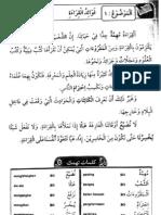 Karangan Bahasa Arab PMR 2012.pdf