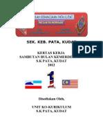 Kertas Kerja Bulan Kemerdekaan 2012