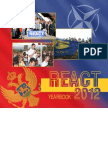 React 2012 Yearbook
