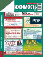 Nedvizimost_11.pdf