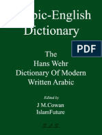 Arabic English Dictionary the Hans Wehr Dictionary of Modern Written Arabic
