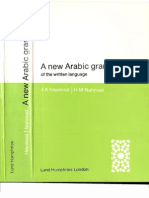 A New Arabic Grammar of the Written Language