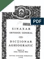 Arhim. Ioanichie Balan - Sinaxar Ortodox General (1998)