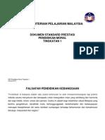 DSP P Moral Tingkatan 1 Tambahbaik - Feb 2013