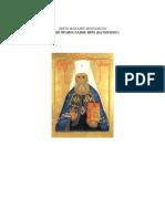 СВЕТИ ФИЛАРЕТ МОСКОВСКИ-ОСНОВЕ ПРАВОСЛАВНЕ ВЕРЕ (КАТИХИЗИС).pdf